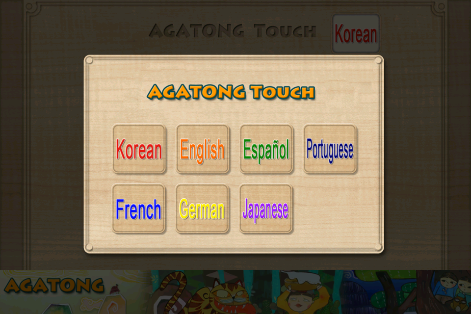 agatongTouch Screenshot